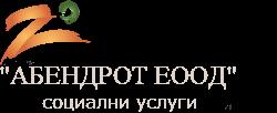дом за възрастни в abendrot.bg